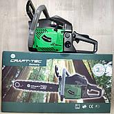 Бензопила Craft-tec СТ-5600, фото 3