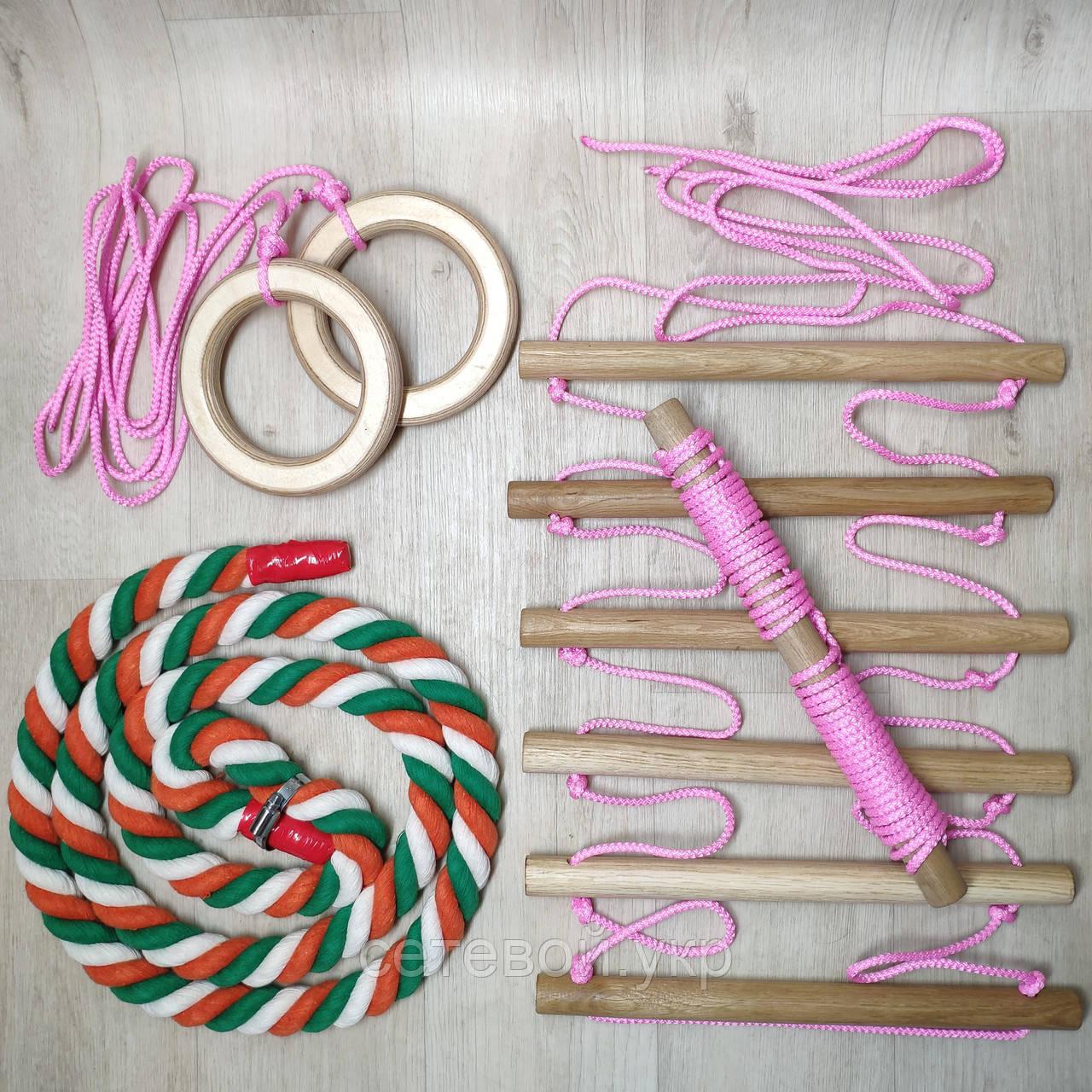 Набор детский розовый для шведской стенки Канат (радуга) Кольца, Лестница, Трапеция