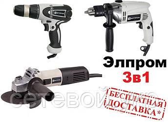 Акция! Набор электроинструмента Элпром: Ударная дрель, Сетевой шуруповерт , Болгарка, фото 2