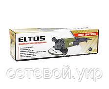 Болгарка Eltos МШУ 180 круг 2150Е с регулировкой оборотов, фото 3