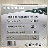 Одноручная маленькая  Бензопила Grunhelm GS-2500, фото 3