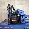 Бензопила Беларусмаш ББП-6700, фото 2