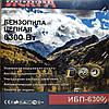 Бензопила Искра ИБЦ-6300 Праймер, фото 6