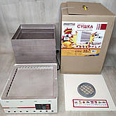 Електросушарка для овочів і фруктів Profit M ЕСП 01Е 820вт 35л з таймером, фото 3