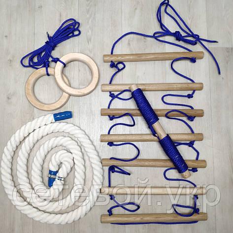 Набор детский синий  для шведской стенки Канат (хб) Кольца, Лестница, Трапеция, фото 2