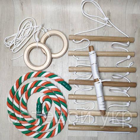 Набор детский белый  для шведской стенки Канат (хб радуга) Кольца, Лестница, Трапеция, фото 2