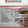 Кофеварка рожковая Grunhelm GEC15 кофемашина, фото 6