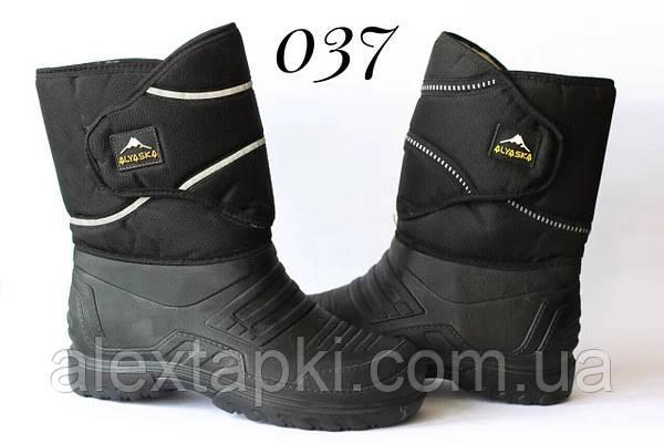 Мужские дутикти ТСА 037