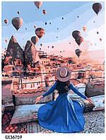 Картины рисование по номерам 40 на 50 см - 36759