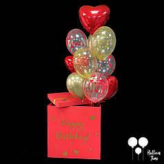 Коробка - сюрприз с шарами на День Рождения
