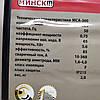 Сварочный аппарат в Кейсе Минск ММА 360А +Маска Хамелеон, фото 5