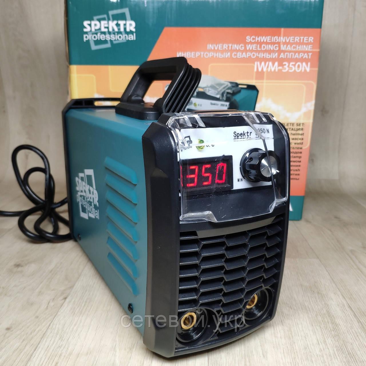 Інвертор зварювальний апарат Spektr IWM 350N