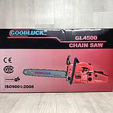 Бензопила GoodLuck GL-4500, фото 3
