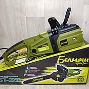 Цепная электропила Белмаш профи БТ-2950, фото 2