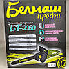 Цепная электропила Белмаш профи БТ-2950, фото 4