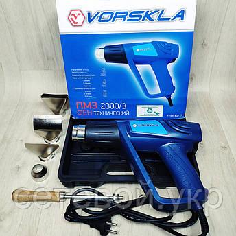 Фен промышленный Vorskla ПМЗ 2000/3(3х режимный,кейс), фото 2