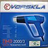 Фен промышленный Vorskla ПМЗ 2000/3(3х режимный,кейс), фото 4