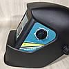 Сварочный аппарат ММА Луч профи 350 + Маска Хамелеон, фото 6