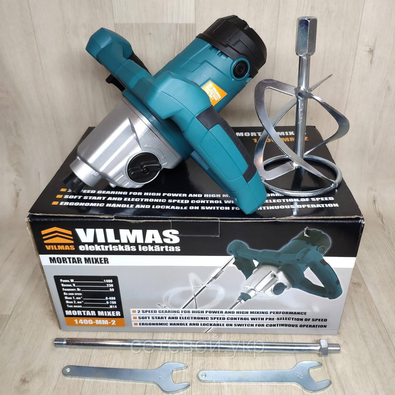 Миксер строительный Vilmas 1400-MM-2