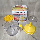 Электрическая соковыжималка для цитрусовых Grunhelm GJO800, фото 3