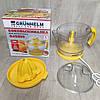 Электрическая соковыжималка для цитрусовых Grunhelm GJO800, фото 2