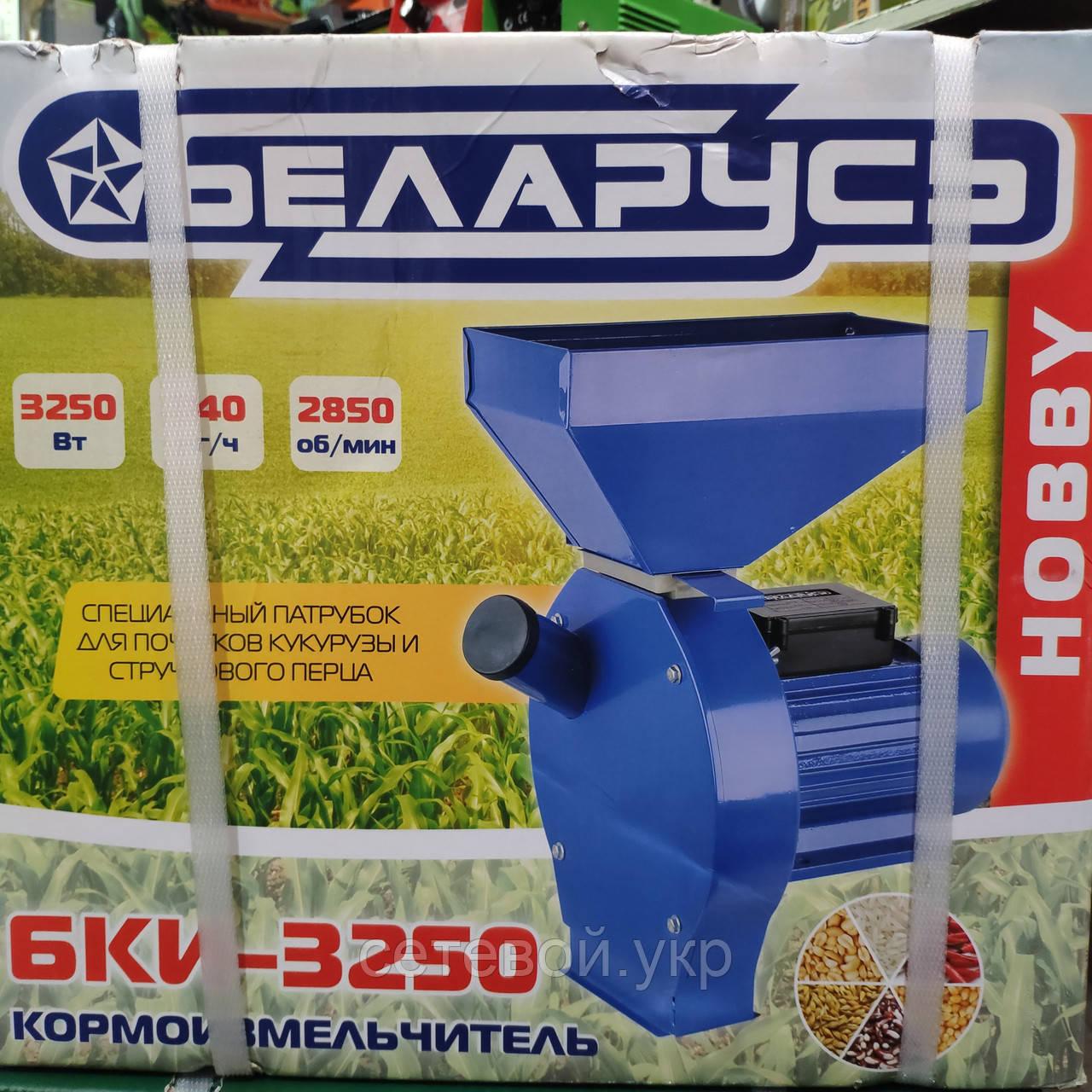Кормоизмельчитель Зернодробилка Беларусь БКИ - 3250 Вт 240 кг в час