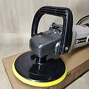 Полировальная машина ЭЛПРОМ ЭМП-1500 полировка автомобильная, фото 2