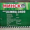 Электропила Минск МПЦ-3400 1 шина 1 цепь, фото 4