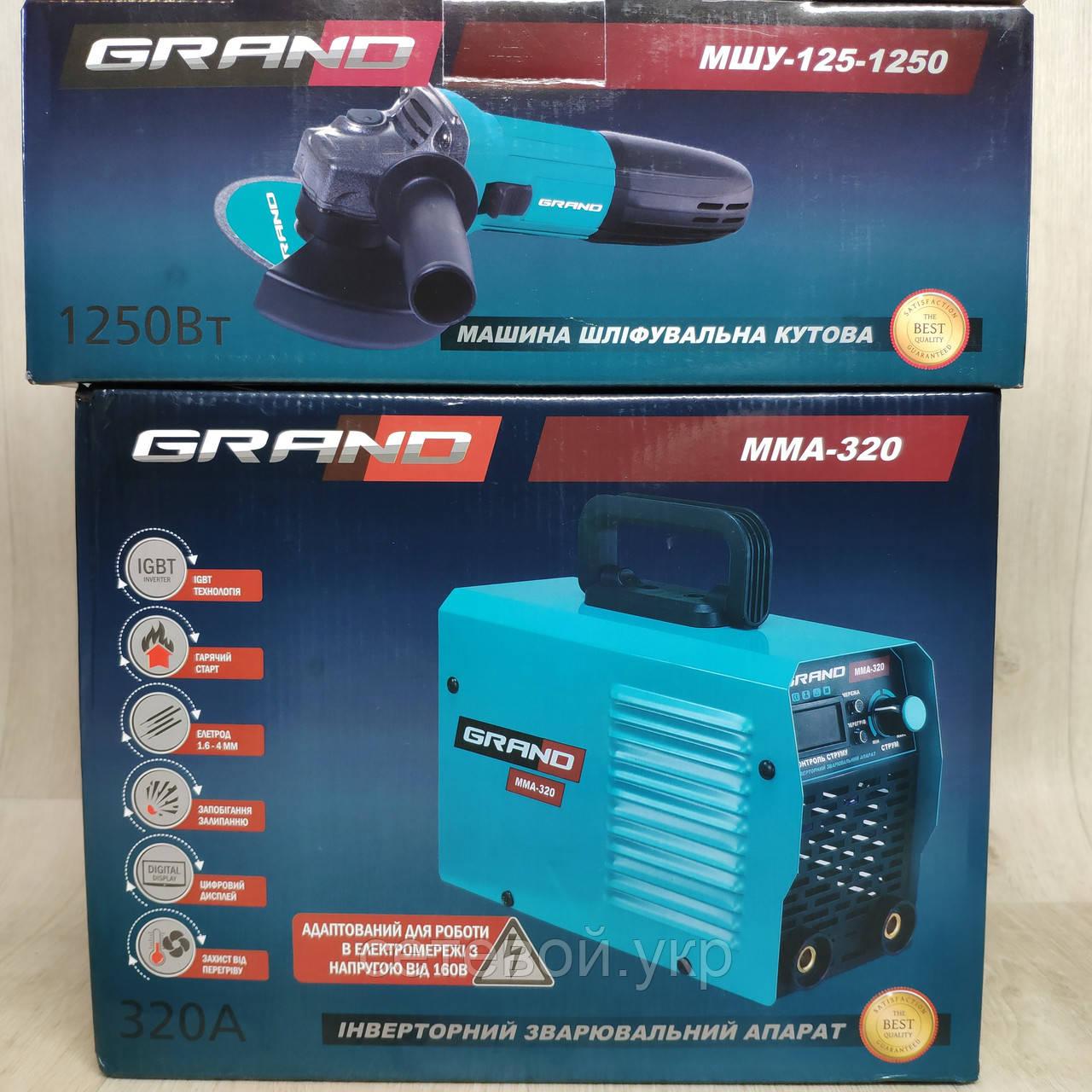 Зварювальний апарат Grand ММА-320 + болгарка