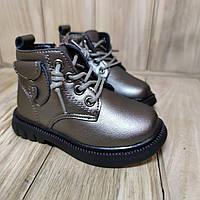 Детски деми ботинки ТМ Clibee