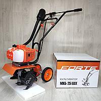 Бензиновый мотокультиватор Forte МКБ-25 LUX с выносным воздушным фильтром