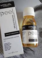 Hyalual Brightening Peel (Брайтенинг Пил), 50 мл