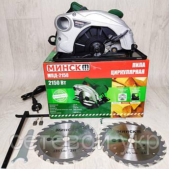 Пила дисковая Минск МПД-2150 2 диска в комплекте, фото 2
