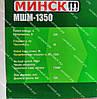 Болгарка Мінськ МШМ-1350 під 125 коло, фото 5