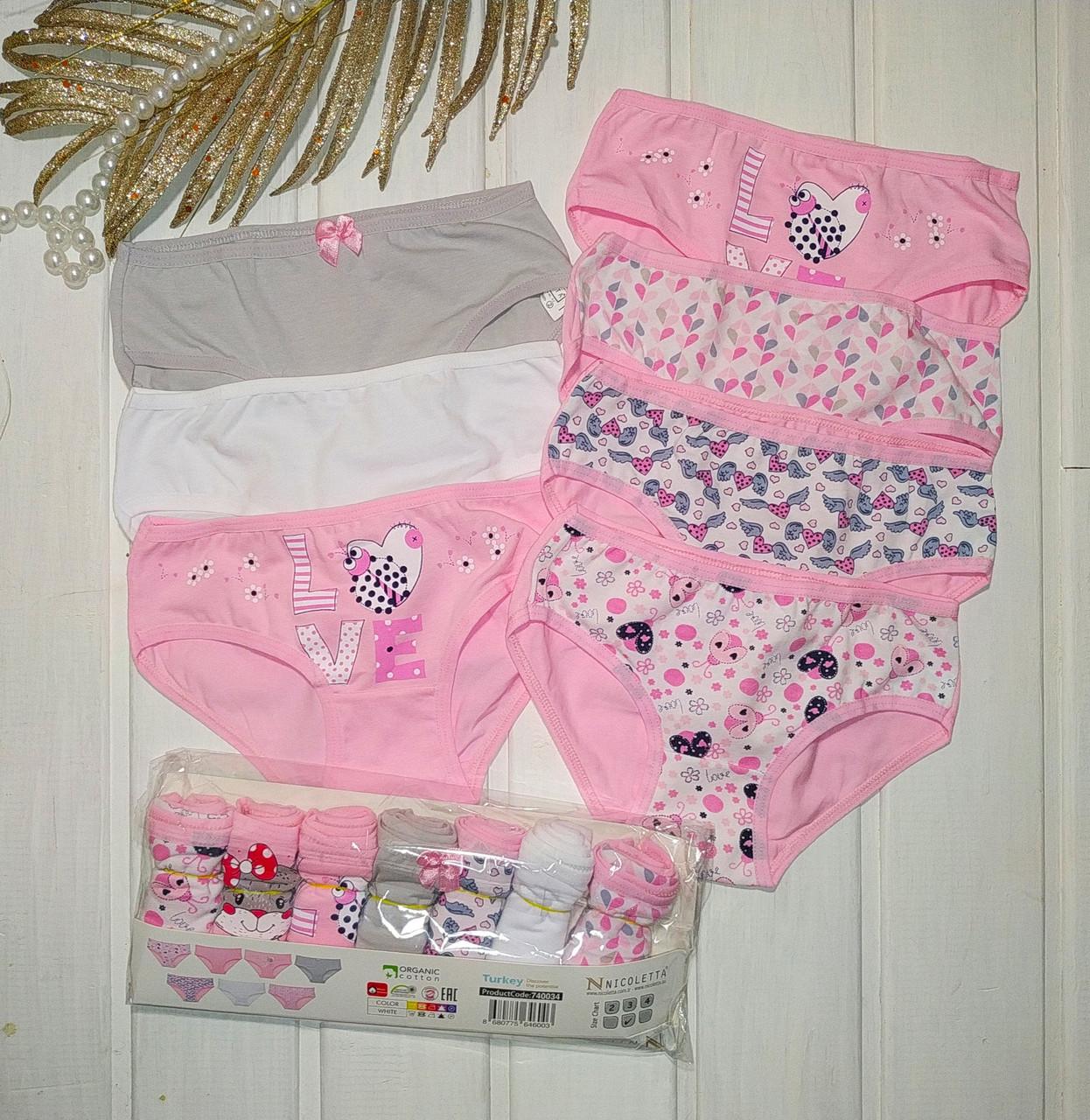 Трусики детские для девочки набор 7 шт в упаковке Размеры 92-98 104-110 116-122