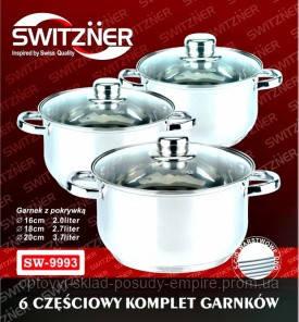 Набір каструль з нержавіючої сталі 2*2,7*3,7 л Switzner SW-9993