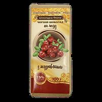 Шоколад черный на меду с клюквой, 100 г, Шоколадная ферма