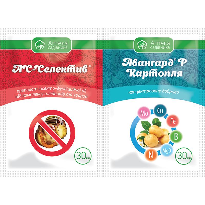 Протруйник АС Селектив к.с. (30 мл) + Авангард Картопля (30 мл), Укравіт