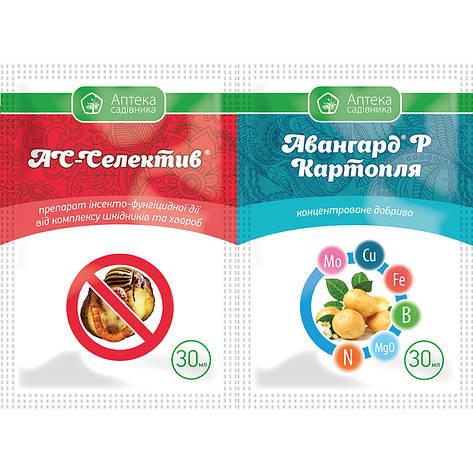 Протруйник АС Селектив к.с. (30 мл) + Авангард Картопля (30 мл), Укравіт, фото 2