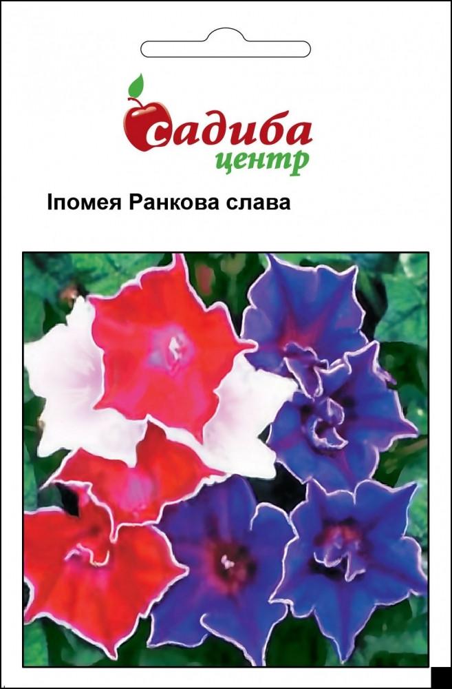 Іпомея Ранкова слава  насіння суміш (Hem Zaden) 0.3 г