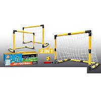 Футбольні ворота MR 0388 2 в 1, 128-61-92 см., сітка, м'яч, насос, кор., 59-20-8см.