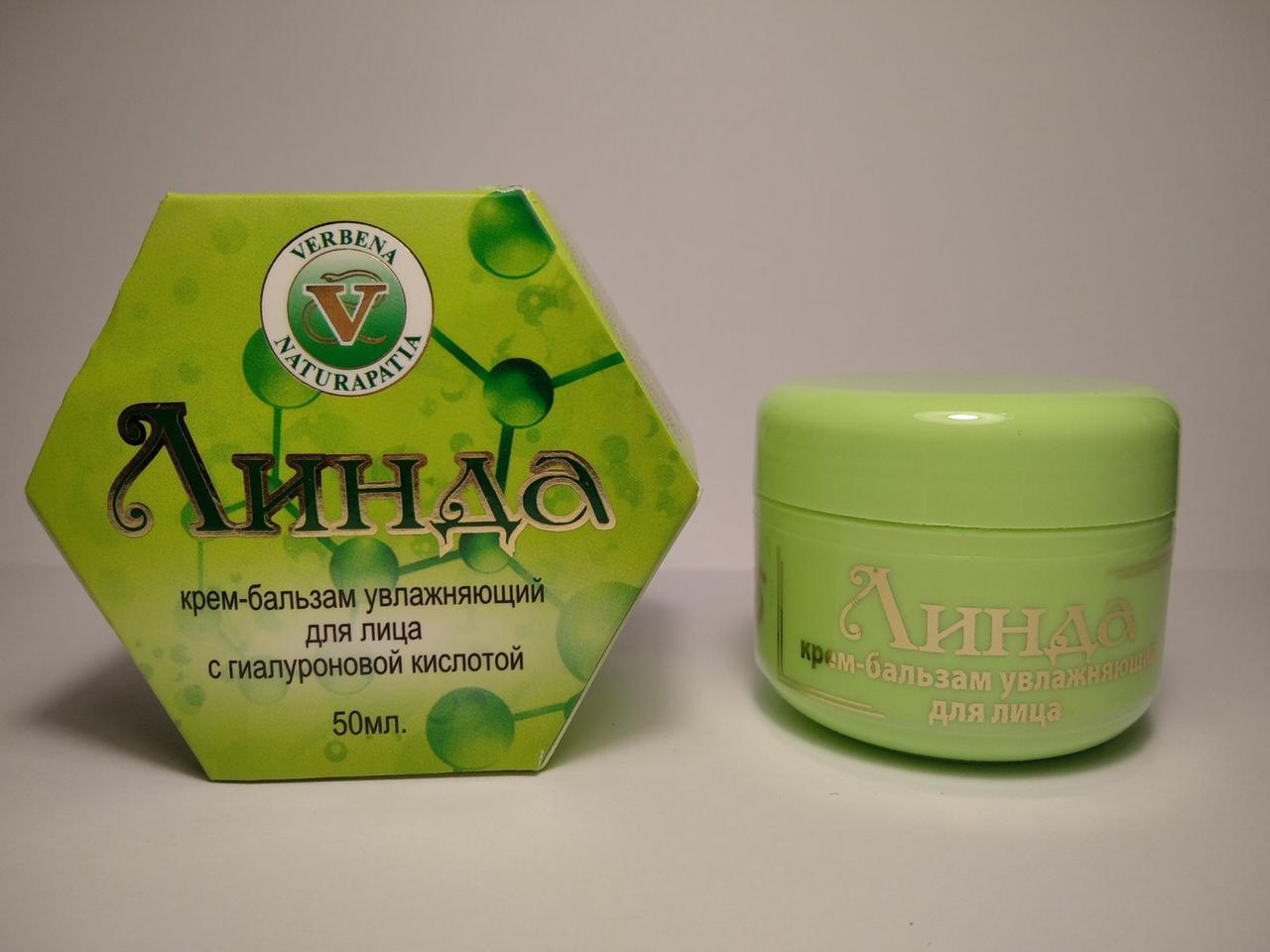 Увлажняющий дневной крем-бальзам с гиалуроновой кислотой для лица и легким отбеливающим эффектом Линда 50 мл
