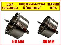 Набор алмазных коронок по плитке и стеклу с направляющим сверлом 2 шт. 68 и 40 мм Top Fix Ceramic Pro