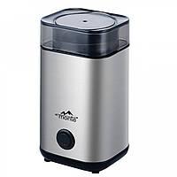 Кофемолка Monte MT-1402 50 г