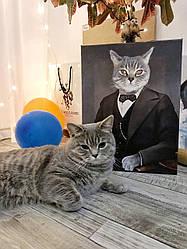 Портрет Вашего питомца на холсте | Костюмы для домашних животных | Картины на заказ
