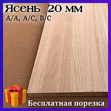 Мебельный щит ясень цельноламельный толщина 20 мм сорт А/A, A/C, B/C + порезка в любой размер бесплатно