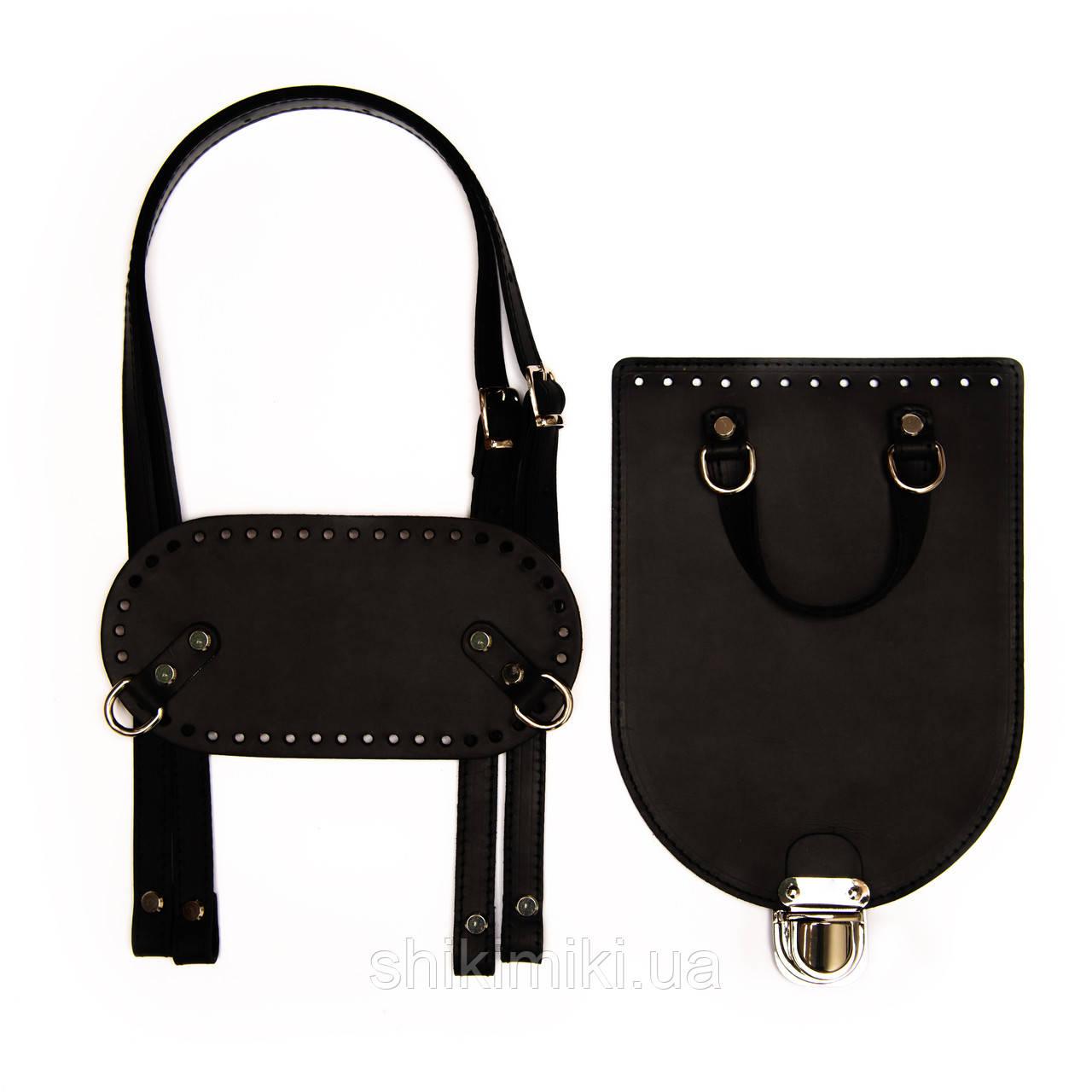 Рюкзачный комплект Saffiano из кожи, цвет черный