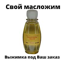 Конопляна олія 100 мл холодний віджим (Сыродавленное) Зелена Миля