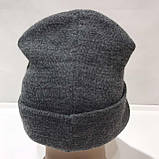 Мужская зимняя шапка с кашемиром темно-серая отличного качества, фото 4