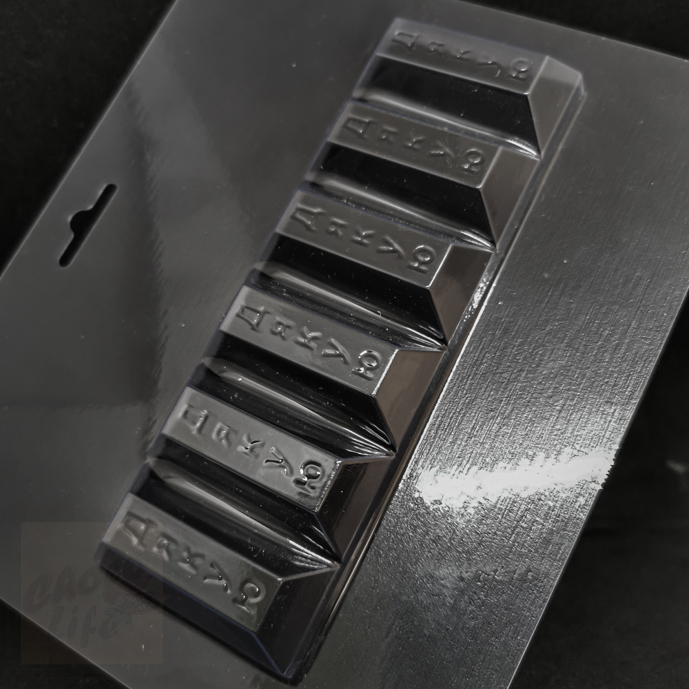 "Форма пластикова (молд) для шоколаду ""Батончик Дякую"""